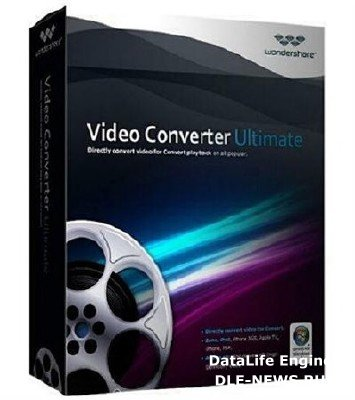 Wondershare Video Converter Ultimate 5.7.6.2