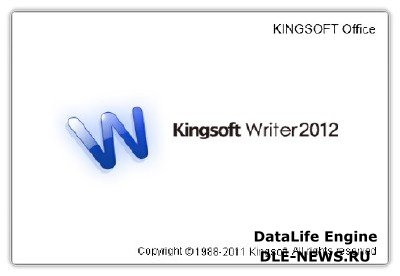 Kingsoft Writer Professional 2012 8.1.0.3019