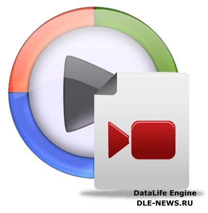 Any Video Converter Ultimate 4.5.1 (2012)