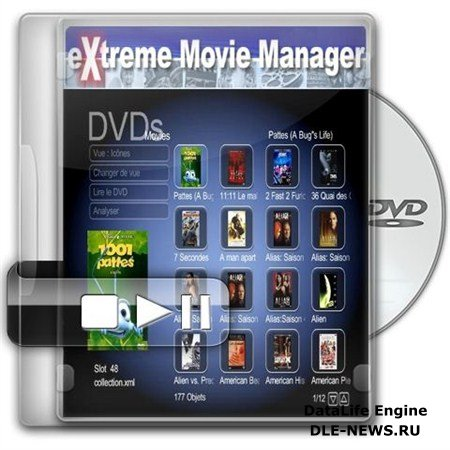 eXtreme Movie Manager 8.0.2.8