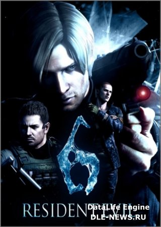 Resident Evil 6 (2013/PC/RePack/Rus) by z10yded