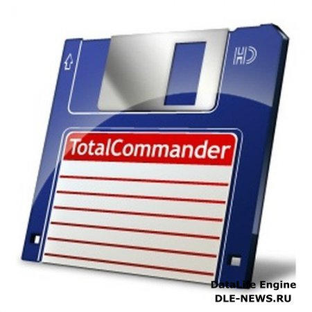 Total Commander 8.51a Extended Lite 15.2 RePack (&Portable) by BurSoft