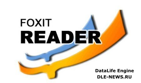 Foxit Mobile PDF Reader (Android)